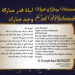ramazan-bayrami-3-en