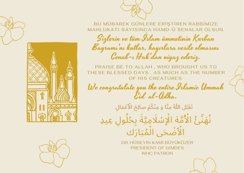 WE CONGRATULATE YOU THE ENTIRE ISLAMIC UMMAH …